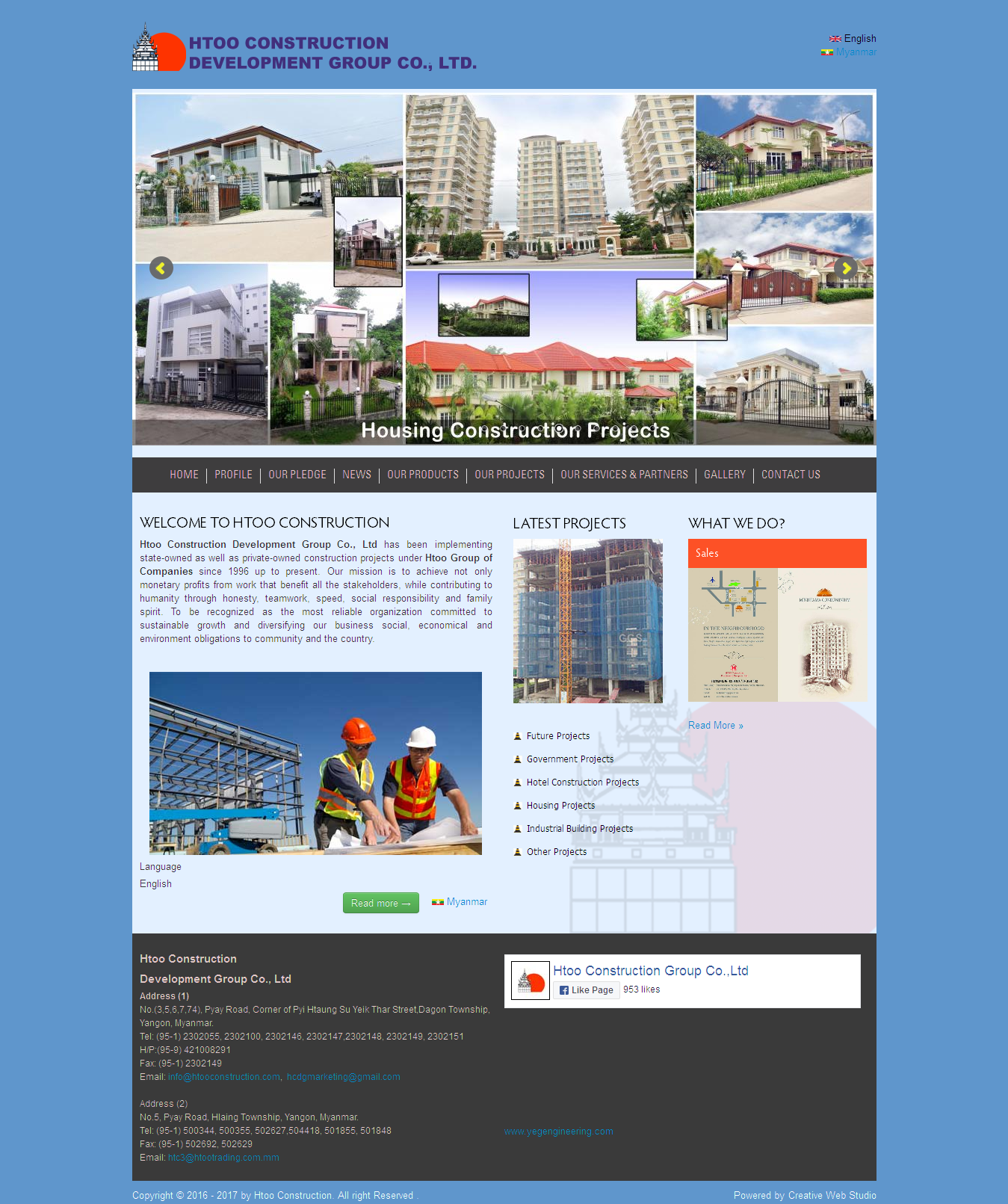 Construction | Creative Web Studio
